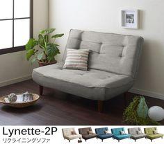 ハイバック&リクライニングソファ【Lynette】リネット-2Pの画像