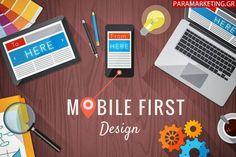 Mobile first design Design Web, One Design, Seo, Greece, Reading, Books, Greece Country, Libros, Book