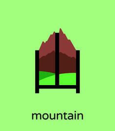 ilustraciones aprender chino. Montaña