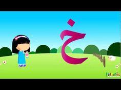 Arabic alphabet Islamic cartoon for kids islamic children video Alif Baa - See the video : http://www.onbrowser.gr/arabic-alphabet-islamic-cartoon-for-kids-islamic-children-video-alif-baa/