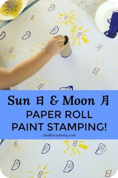 This recycled paper roll paint stamp activity is a fun and easy way for kids to create sun and moon shapes while learning the words 日 (rì / sun) and 月 (yuè / moon). Recycled craft   Upcycled cardboard art     Preschool learning   Toddler   Kindergarten   Homeschool   Mandarin Immersion   #learnchinese via @chalkacademy