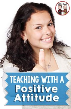 Teaching with a Positive Attitude - Wise Guys: Attitude is everything when it comes to being a teacher in school. When you walk out your front door each morning, you get to make the choice of how your day will go. Here's how I make sure I'm teaching with a positive attitude from the first bell to the last!