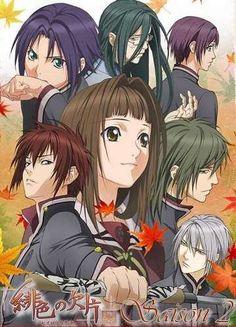 Hiiro no Kakera S2 VOSTFR | Animes-Mangas-DDL