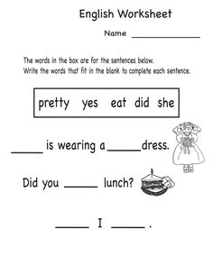 Printable English Worksheets for Kids Complete Sentence Printable English Worksheets, Free Worksheets For Kids, English Worksheets For Kindergarten, Kindergarten Learning, Preschool, Kids Learning, Free Printables, Teaching, Adverbs Worksheet