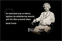 Mark Twain, Philosophy, Literature, Sayings, Memes, Quotes, Fictional Characters, Google, Qoutes