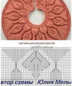Crochet Mittens Free Pattern, Baby Sweater Knitting Pattern, Lace Knitting Patterns, Knitting Stiches, Knitting Charts, Crochet Motif, Knitting Designs, Crochet Yarn, Sewing Patterns
