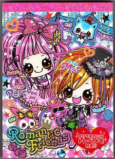 Kamio ~ Romantic Friends memo pad
