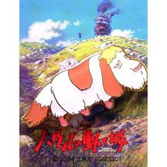 Pin Badge - Heen - Howl's Moving Castle