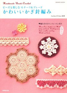 Picasa Web Album of Japanese crochet book with diagrams!