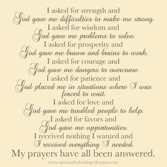 Dear God, can you give my children all of these things without putting them through what I have been through? Please?