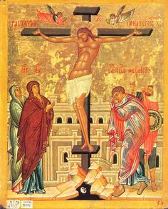 orthodox crucifixion icon images | ru: Orthodox icons / Novgorod icons / The Crucifixion. A Novgorod icon ...