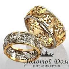 «Золотой Дом» - Обручальные кольца