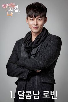 Hyde, Jekyll, Me 하이드 지킬, 나 - Ummm, Robin totally needs to win this deal... and, seriously, get a different haircut. That is all.