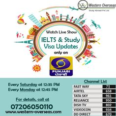 DD Punjabi Live T.V Show by Mr. Watch new rules of  & Study  today at pm & Monday at pm Live Tv Show, Australia Visa, Ielts, Study Abroad, Puns, Tv Shows, Channel, How To Apply, Watch