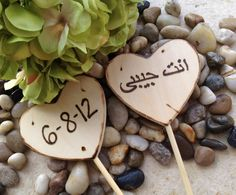 Custom Cake Topper Arabic Script - The saying is Inta Habibi, which means you are my love And Your Wedding Date. $27.99, via Etsy.