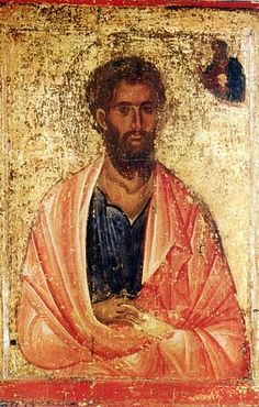 Why saint Apostle (James) Jacobs is called flesh brother to the Lord Jesus Christ / 23 October st. Jacobs feast in Bulgarian Orthodox Church - ☩ Walking in Light with Christ - Faith, Computing, Diary Orthodox Catholic, Catholic Saints, Early Christian, Christian Art, Fall Of Jerusalem, St James The Greater, Saint James, Orthodox Icons, Sacred Art