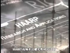 In Depth Documentary On HAARP and Everything Its Used For. This is an Amazing Documentary. I Posted this video to spread the knowledge to everyone who is just beginning to learn about HAARP. Knowledge is Power!!  Please Spread This Knowledge!
