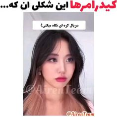 All Funny Videos, Cute Funny Baby Videos, Cute Funny Babies, Cute Couple Videos, Cartoon Girl Drawing, Girl Cartoon, Naruto Hand Signs, Bts Eyes, Bts Dance Practice