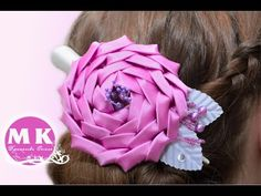 Мастер-класс Канзаши.Цветы из лент.Роза Канзаши.Заколка для волос/Hairpin with Rose Kanzashi. - YouTube