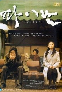 Sealing Your Commitment To a Watch Failan (2001) - Kang-jae, a bum, whose only wish is going back to his hometown with a fishing boat, gets involved in a crime committed by his boss. One day, he receives a letter from an unknown girl, and that changes his life forever. Director: Hae-sung Song Writer: Jirô Asada (novel) Stars: Min-sik Choi, Cecilia Cheung, Dae-Hoon Jeong - The custom of responding with a watch after having received the ring has been practiced since ancient times in coun...