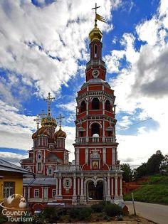 ·Nizhny Novgorod  Russia. #travel #wanderlust #bucketlist