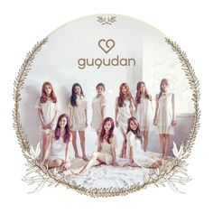 Jellyfish Entertainment officially announced the name of their first ever girl group – Gugudan! Many fans were interested to know how they came up with the name 'Gugudan', as it means the multiplication table in Korean. 1 Girl, First Girl, Kim Sejeong, Jellyfish Entertainment, Korean Entertainment, Pop Music, South Korean Girls, The Little Mermaid, Kpop Girls