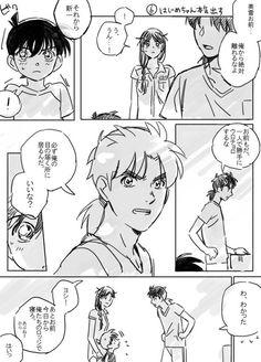 たおる (@taoru0523) さんの漫画   9作目   ツイコミ(仮) Kindaichi Case Files, Case Closed, Kaito, Conan, Crossover, Detective, Anime, Fan Art, Manga