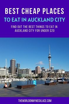 Auckland may not be the cheapest place to eat out, but there are actually a large amount of fantastic cheap eats in Auckland - no matter what your taste. Find out the best cheap eats in Auckland including vegan and vegetarian options - all for under $20. | The World on my Necklace #cheapeats #aucklandcity #newzealand Travel Advice, Travel Guides, Travel Tips, Travel Articles, Budget Travel, Drinking Around The World, Travel Around The World, Around The Worlds, New Zealand Travel