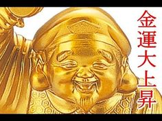Money Rose, Gold Reserve, Beautiful Fish, Gold Rush, Animal Fashion, Lion Sculpture, Knowledge, Waves, Youtube
