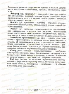 p281.jpg (800×1101)