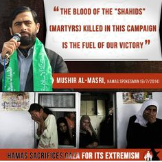 """Hamas set up its command centers, rocket launchers and attack tunnels in the civilian areas to begin with. Hamas Sacrifices People on Alter of Radical Ideology The purpose of the campaign, the official said, was to show the context to the suffering in Gaza, and that Hamas is """"sacrificing its people on the altar of its radical ideology."""" In addition to launching the campaign on English social web sites, it is also appearing on various Arabic social websites."""