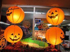 Chinese lantern idea