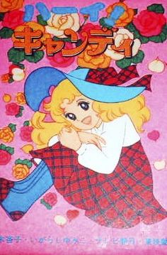 Hey, I found this really awesome Etsy listing at http://www.etsy.com/listing/59362666/candy-candy-stencil-card-80s-japan