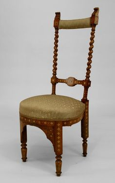 Middle Eastern Moorish/Syrian seating chair/set walnut