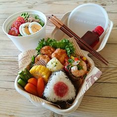 Yummy Snacks, Yummy Food, Vegan Lunch Box, Bento Recipes, Asian Cooking, Daily Meals, Clean Recipes, Food Design, Japanese Food