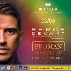 SERGE DEVANT выступит на PROMAN Party в Одессе Summer Nights, Ukraine, Rebel, Beach, Celebs, The Beach, Beaches