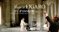 「フィガロの結婚」/ウィーン国立歌劇場 2016年日本公演/NBS公演一覧/NBS日本舞台芸術振興会