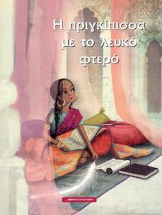 Roman, Album Jeunesse, Fable, Arabian Nights, Continents, Illustrations, Fairy Tales, Mona Lisa, Aurora Sleeping Beauty