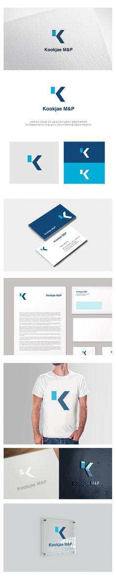 합리적인 가격으로 누구나 쉽고 빠르게 디자인 의뢰를 ! 5만명의 디자이너를 만나보세요. Brand Identity Design, Branding Design, Logo Design, Business Branding, Logo Branding, Logos, Typo Logo, Media Logo, Visual Identity