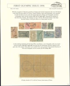 """The 1897 war: 1896 Olympic Games, set to 5dr (11 values), all stamps with """"ΤΑΜΕΙΟΝ"""" cachets on face."""