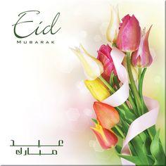 Eid Greeting Cards, Eid Greetings, Holiday, Plants, Islam, Roses, Feelings, Happy Birthday Greetings, Flowers