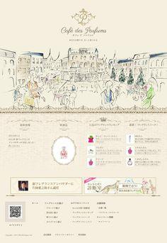 The website 'http://cafedesparfums.jp/'