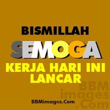 Motto Quotes, Me Quotes, Islamic Inspirational Quotes, Islamic Quotes, Allah Islam, Muslim Quotes, Short Quotes, Viera, Spirituality