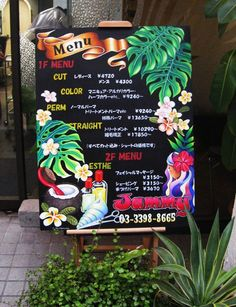 Ryo Hayasaka Works Chalk Menu, Blackboard Paint, Menu Board Design, Menu Design, Coffee Chalkboard, Chalkboard Art, Chalk It Up, Chalk Art, Menu Boards