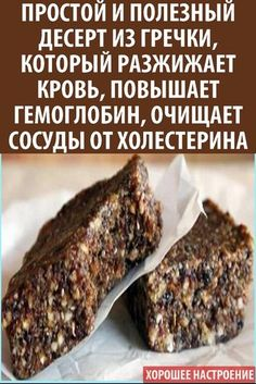 Healthy Desserts, Dessert Recipes, Brick Grill, Banana Bread, Deserts, Food And Drink, Healthy Eating, Low Carb, Cooking Recipes