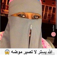 Desertrose الله يستر Funny Jokes Arabic Funny Jokes