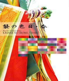 A woman dressed in junihitoe. Warm Colors, 2 Colours, Heian Era, Traditional Kimono, Japanese Kimono, Things To Come, Deviantart, Clothing, Woman