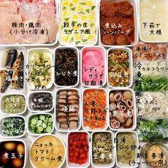 種類豊富な常備菜がずらり!メインのおかず用や種類別の冷凍野菜のストックなどに、買い物に行ったら一気に食材を下ごしらえしているそう。小分け冷凍すれば、お弁当も詰めるだけでOKになる、優秀常備菜です。