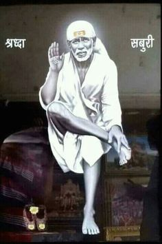 Sai Baba Pictures, Sai Baba Photos, God Pictures, Shirdi Sai Baba Wallpapers, Sai Baba Hd Wallpaper, Baba Image, Lord Shiva Painting, Religious Pictures, Om Sai Ram