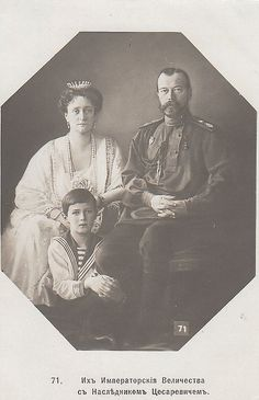 Russian Tsar with his family